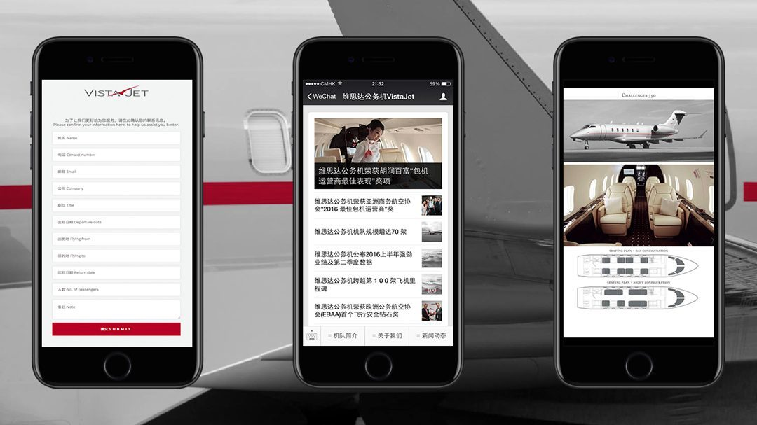 Vistajet Launches Wechat Sales Platform