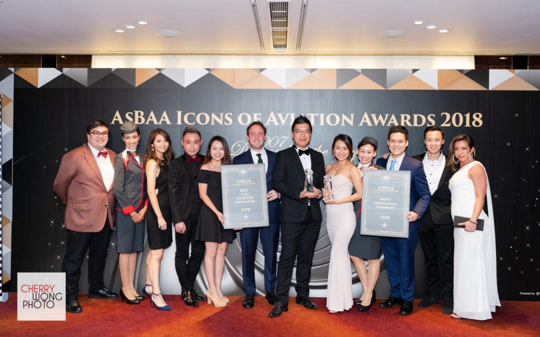"""维思达公务机获选为年度""""最具创意企业""""及连续三年荣获""""最佳运营商""""称号"""