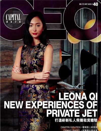 Leona Qi:打造崭新商务机体验