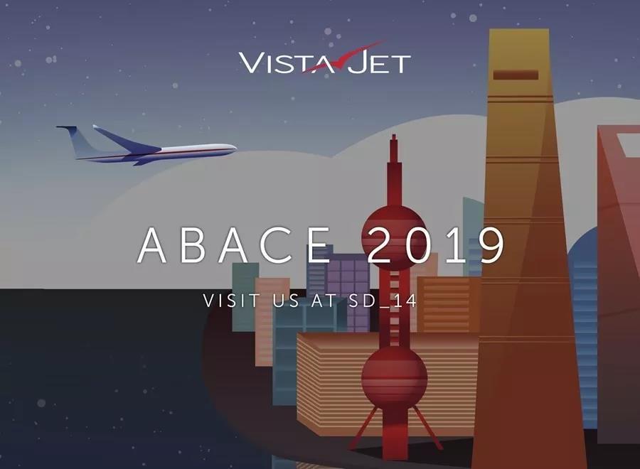 亚洲公务航空盛会- 维思达公务机