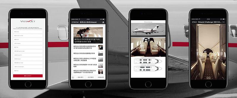 屡获殊荣的维思达公务机推出微信预订平台