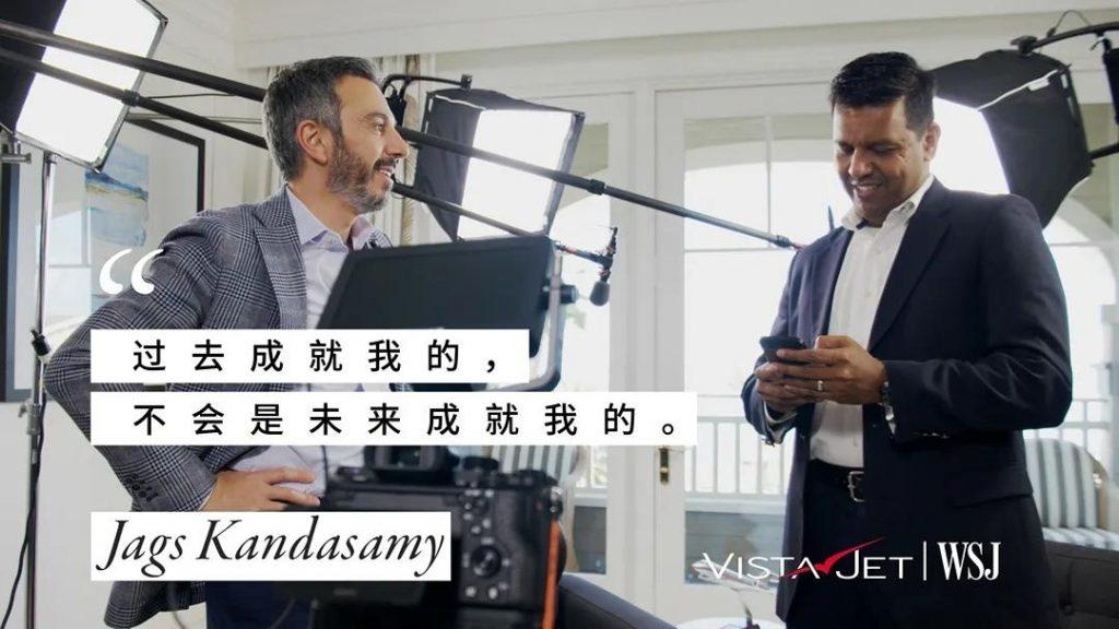 对话CEO-Jags 02- 维思达公务机