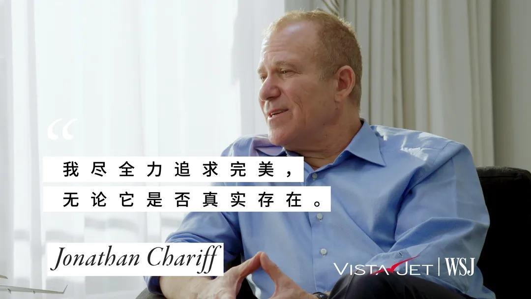 对话CEO-Jonathan- 维思达公务机