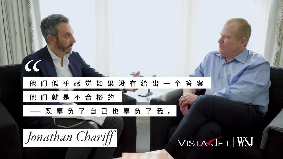 话CEO-Jonathan 02- 维思达公务机