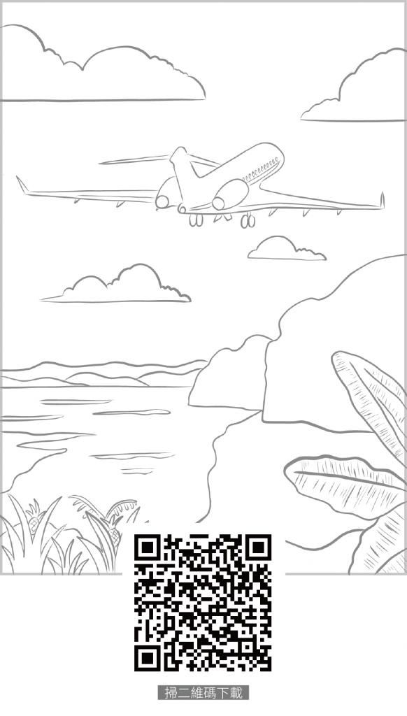 亲子私人飞行03- 维思达公务机